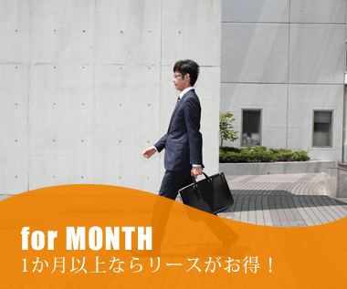for MONTH